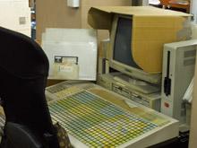 電算写植機