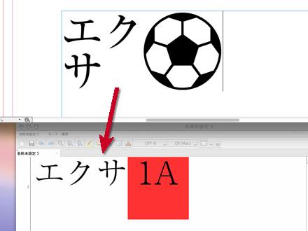 合字/CIDのみの文字の文字化けの例