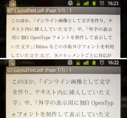 「GT-Document Lite for Dropbox」画面