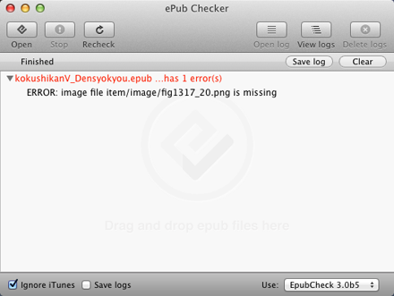 epub Checkerでバリデートチェック