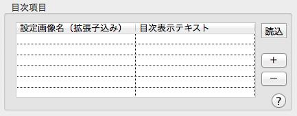 column58_4