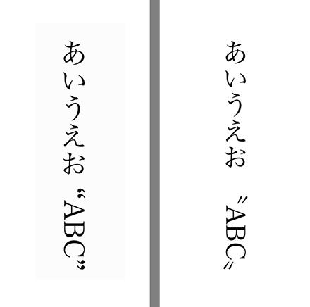 右:Kindle/左:iBooksの表示結果